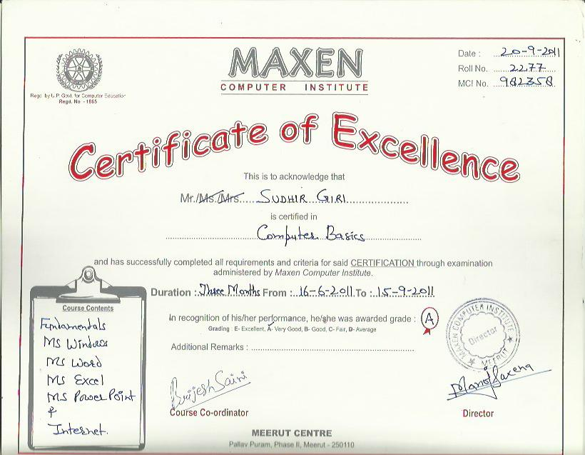 Maxen Computer Institute - Certification Verification