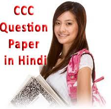 CCC Model Paper