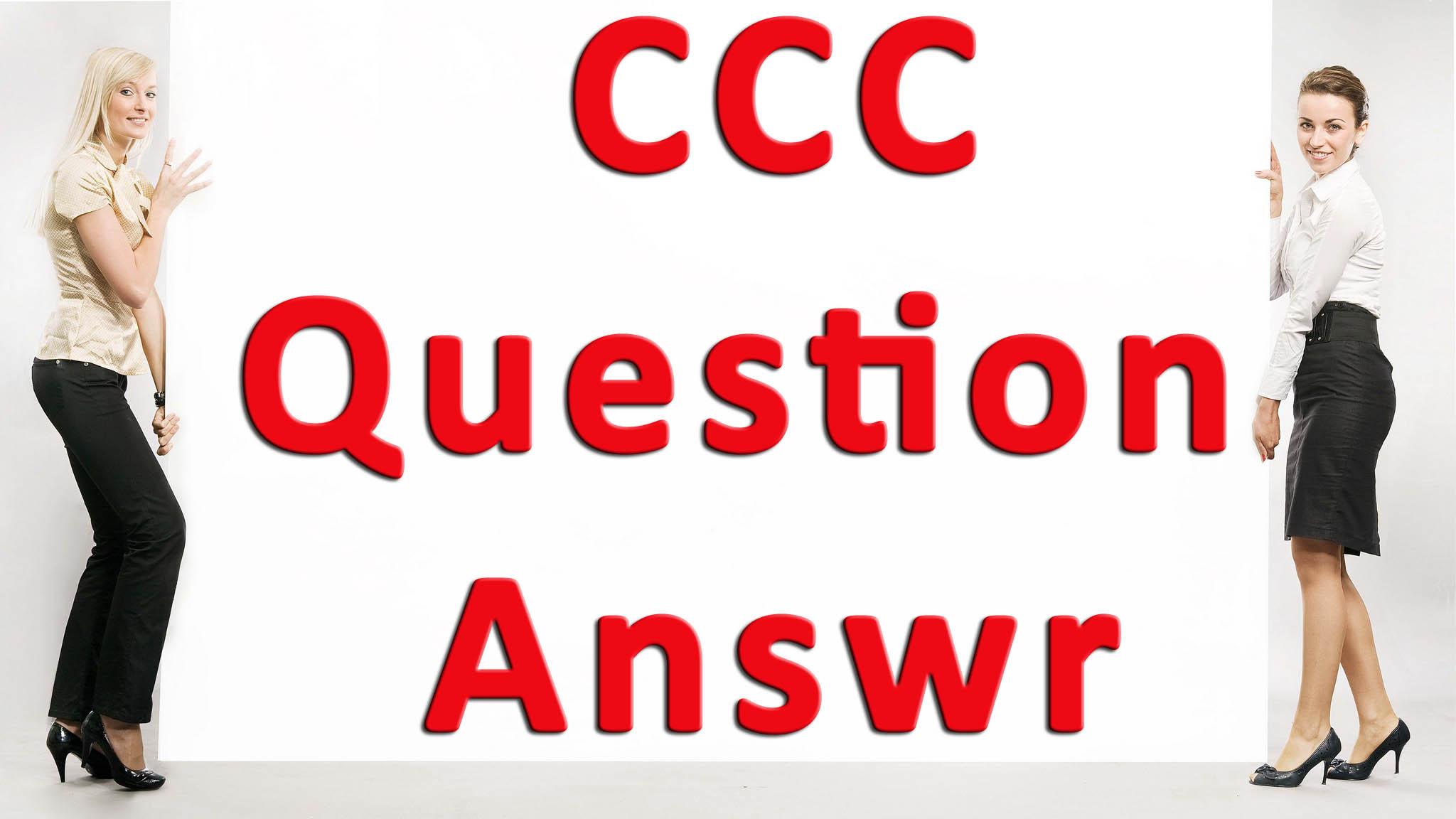 NIELIT CCC Question Paper
