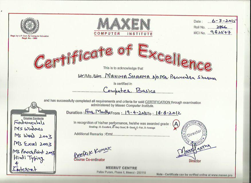 Maxen Computer Institute - Certification Verification