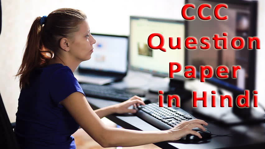 CCC Question Papers in Hindi