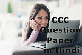 CCC Quesstion Answer