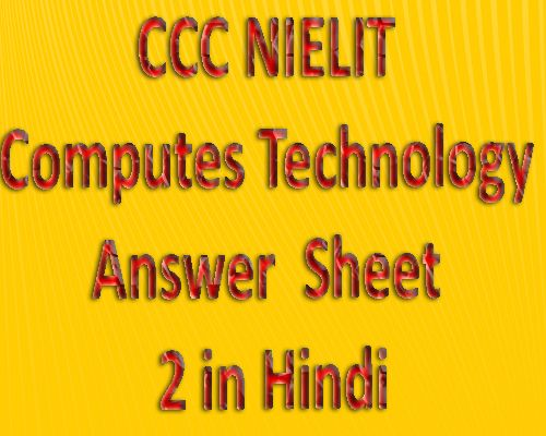 CCC NIELIT Computes Technology Answer Sheet 2 in Hindi