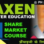 Top Best Share Stock Market Training Institutes in India