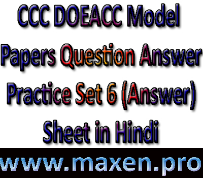 CCC DOEACC Model Papers Question Answer Practice Set 6 (Answer) Sheet in Hindi