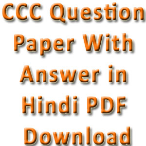 CCC-Question-Paper-With-Answer-in-Hindi-PDF-Download