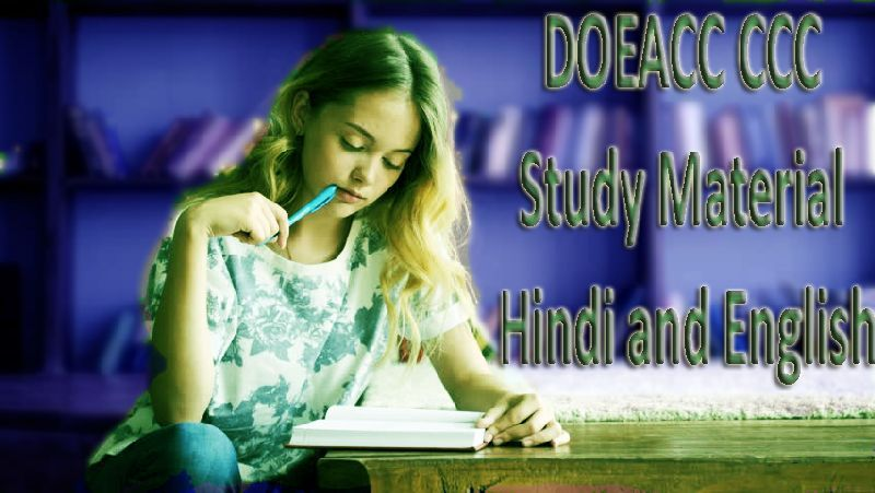 DOEACC CCC Communication and Collaboration Study Material Hindi and English